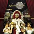 DJ Tira - Azase Afro Vol2