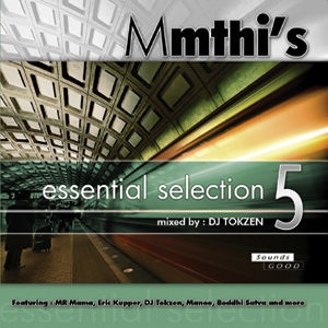 Mmthis House Selection 5