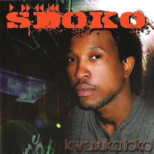 Sdoko - Kwasuka Loko