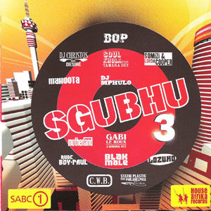 Sgubhu Vol3